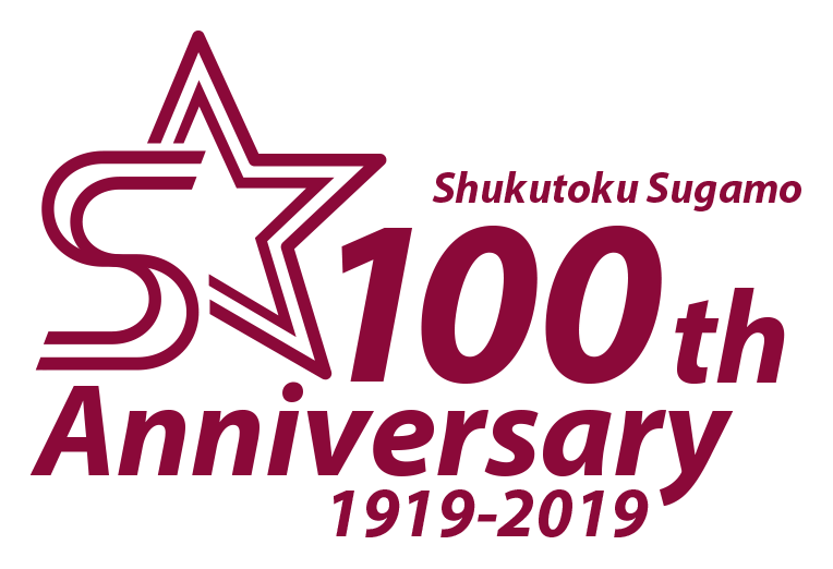 Shukutoku Sugamo 100th Anniversary 1919-2019